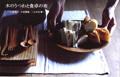 090314_hidaka_1.jpg